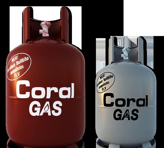 φιάλες υγραερίου coral gas